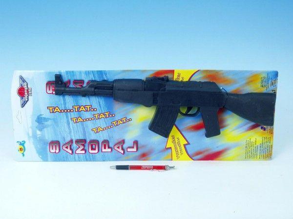 Samopal AK-47 47 cm se zvukem