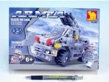 Dromader - Vojáci auto 22401 194ks