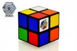 Rubikova kostka2x2 4,5x4,5cm