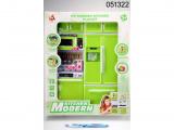 Kuchyně moderní zelená lednice