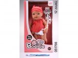 Miminko Bonnie 12 zvuků 30cm