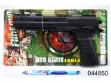 Pistole řachtací 27,5cm