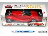 Auto 500K OLD CAR na setrvačník 24cm