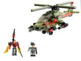 KRE-O Vrtulník